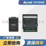 安科瑞 WHD48-11 温湿度巡检仪