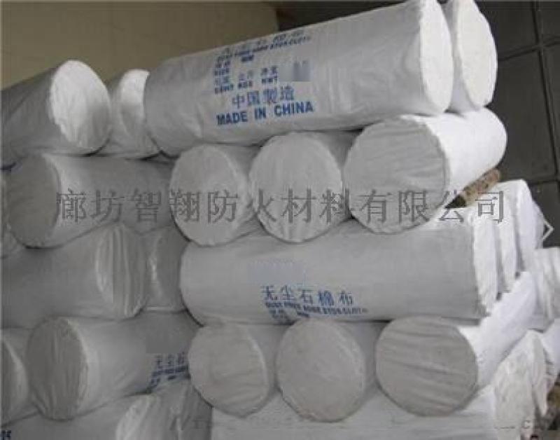 耐热电焊无尘石棉布厂家