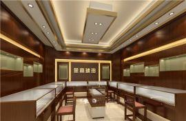 金嘉琥珀珠宝店木制珠宝展示柜台定做厂家