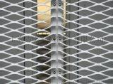 方菱诚信企业 铝板拉伸网-扩张网-铝拉网-装饰网