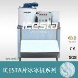 深圳兄弟 icesta日產500kg海鮮自助餐鱗片制冰機超市商用制冰機