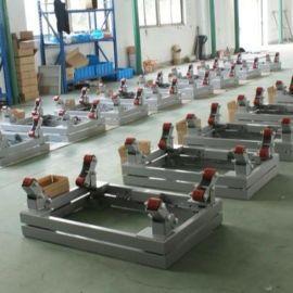 EX-SCS-1吨电子钢瓶秤, 1.5吨防爆电子钢瓶秤 欢迎**
