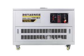 大泽动力35KW静音汽油发电机TOTO35