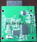MP3模块及方案设计(LP6501)