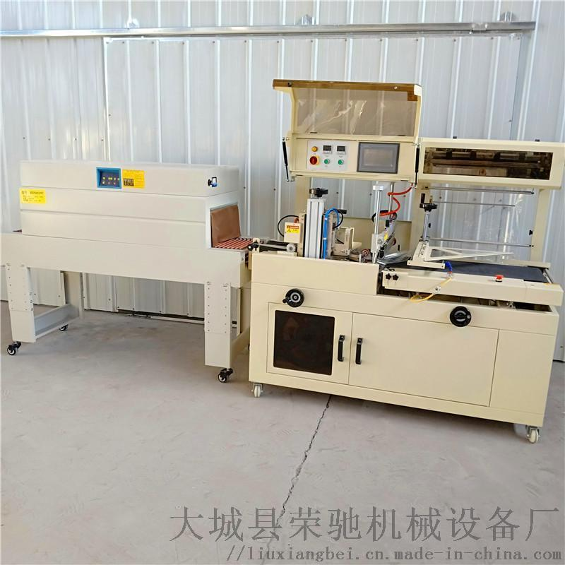 岩棉板包装机热缩机包装机