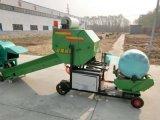 玉米秸秆青贮打包机,全自动秸秆青贮打包机