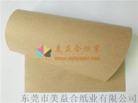 美洲进口本色牛皮纸,纯木浆,拉力好,质量稳定