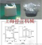 上海香精香料真空包装机,昆山小麦苗粉真空封口机厂家