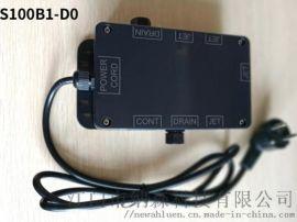 S100B1-D0 带按摩椅的沐足盆电源智能控制盒