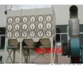 ZC机械回转反吹扁布袋除尘器 杭州除尘器厂家
