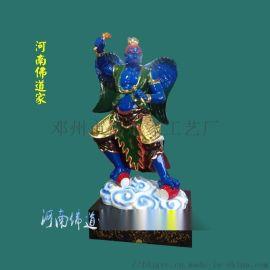 风伯雨师神像 风神雨神佛像 玻璃钢雕塑厂家
