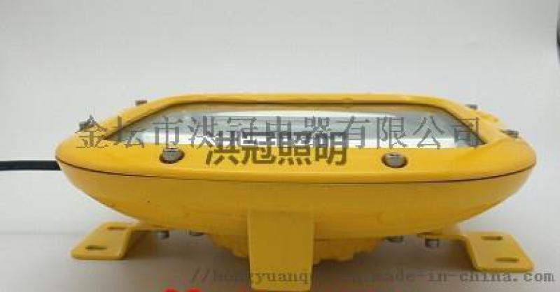 HRD93防爆防腐燈支架式