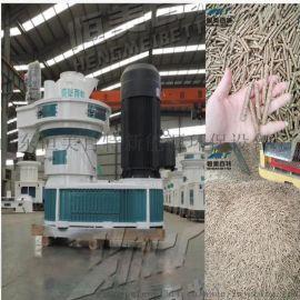 山东颗粒机 锯末燃料颗粒成型机 木屑颗粒生产线