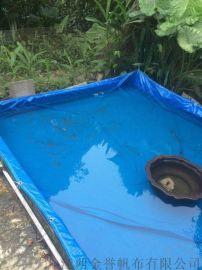 养殖帆布池,养殖帆布池厂家,养殖帆布池价格