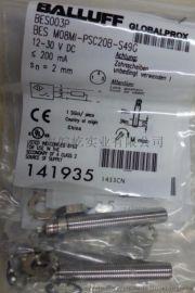 巴鲁夫电感式传感器M08MH1-PSC30B-S49G