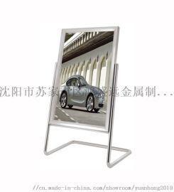 沈阳现货不锈钢A3 A4广告牌 金色指示牌 定做