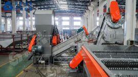 PE/PP薄膜清洗回收生产线