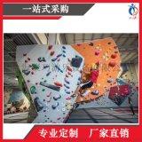 儿童攀岩,室内攀岩,塑料攀岩,上海游乐设施厂家