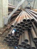 20G无缝钢管生产厂家