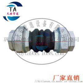 KFT丝扣橡胶接头 减震器 生产厂家 量大价优