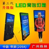 LED背包灯箱 背式移动广告牌 可充电换画