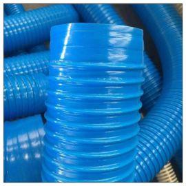 蓝色塑料通风管PVC工业吸尘管