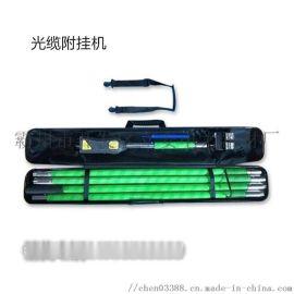 辽阳市镀锌铁丝线缆附挂机扎线机销售处