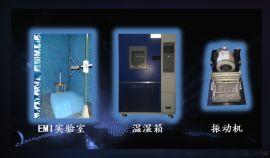可程式恒温恒湿试验箱ZW-TH-3PC/4PC