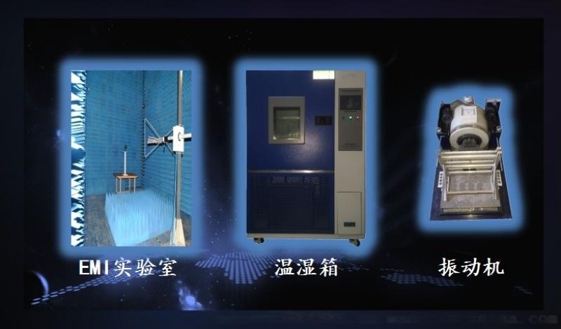 可程式恒温恒湿试验箱 高低温交变湿热试验箱 振动冲击实验室