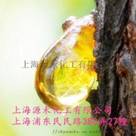 科思创原拜耳代理商源禾缘禾水性固化剂2487/1