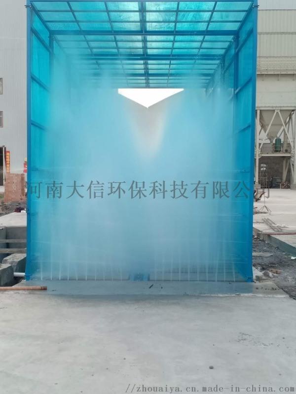 郑州洛阳电厂洗车机五一特惠