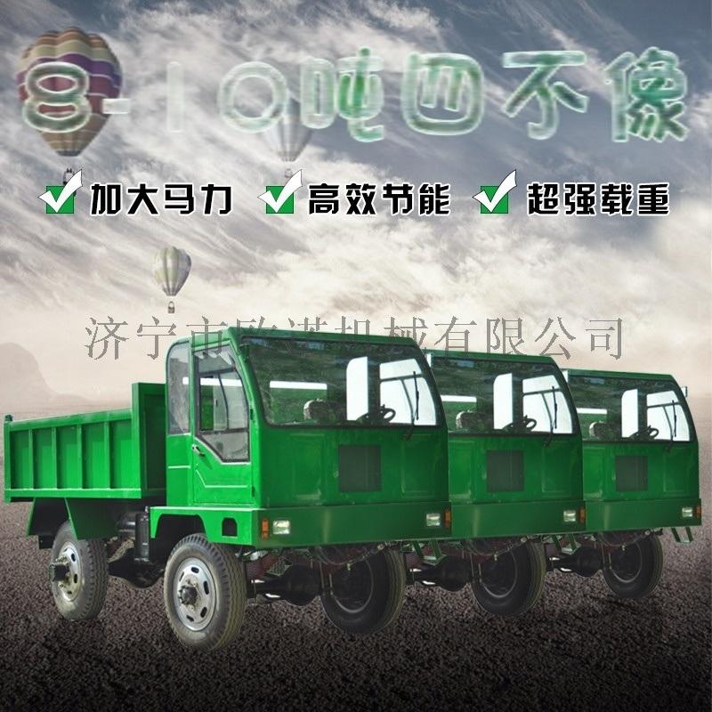 低矮矿用四不像车六轮运输载货车大马力自卸翻斗出渣车