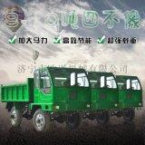 低矮礦用四不像車六輪運輸載貨車大馬力自卸翻鬥出渣車