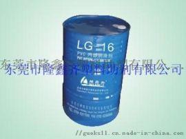 PVC内润滑剂, LG-16, 内滑