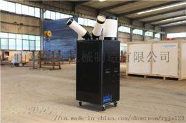 移动式工业冷风机  工业移动式空调
