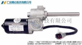广州电机厂设计生产汽车电动踏板电动机 马达