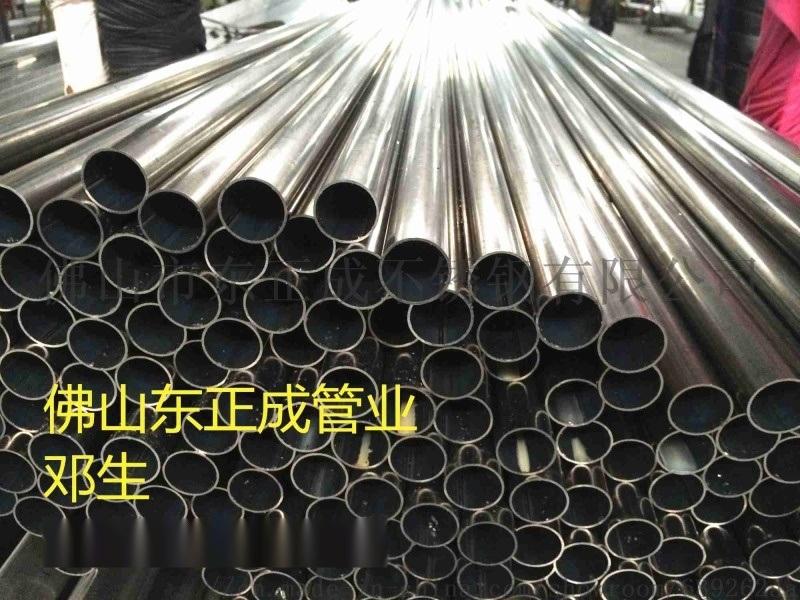 英德304不鏽鋼焊管規格,拉絲不鏽鋼焊管現貨