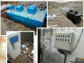 广东养猪场一体化污水处理设备
