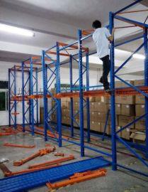 大型仓储卡板专用重型货架