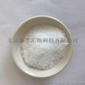 助剂印染尿素 染料增稠剂