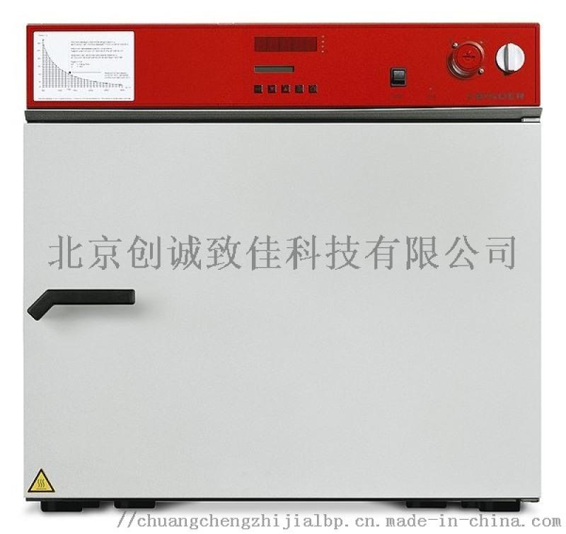 Binder FDL 115安全干燥箱