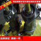 供应混凝土泵车三一混凝土泵车液压柱塞泵A10VO28