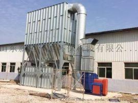 环保脉冲布袋除尘器结构特点和用途
