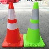 嘉宬PVC材質全紅交通安全反光路錐