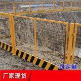 晉中市基坑臨邊護欄網現貨 批發工地臨邊安全防護欄