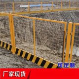 晋中市基坑临边护栏网现货 批发工地临边安全防护栏