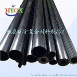 碳纤维管 碳纤维机械配件 碳纤维运动材料