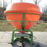 志成机械生产后置撒肥机拖拉机后悬挂施肥器