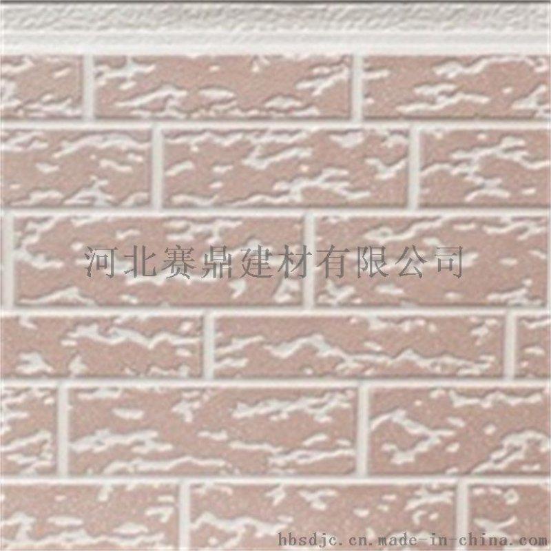新疆新型环保装饰板 外墙挂板 金属雕花保温板