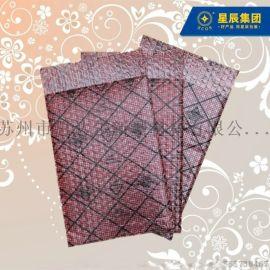 定制网格膜复合气泡袋  防静电静电释放防震防摔